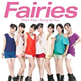 Fairies「More Kiss」