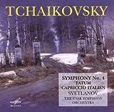 Tchaikovsky: Symphony No 4