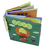 Baby First Book Keepsake Infant Baby Intelligence Development Kid Cloth Cognize Book Toy (#5)