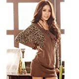 NEEWER® Sexy Korean Women Long Wide Sleeve Casual Leopard Dress (Brown)