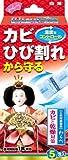 人形用調湿剤 わらべ カビと乾燥対策 5包入