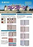 多孔質石材用浸透性保護剤・防汚剤  クレストン 16L