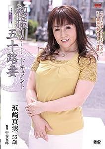 年轻的母亲2影音先锋,初撮五十路妻木户雅江,xfplay影音先锋手机版