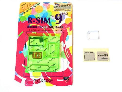 ios7にも対応(透明アダプタ1個付)最新バージョン R-SIM9  iPhone5S+5C+5 最新バージョン対応 DOCOMO AU SOFTBANK R-SIM9 Unlock Nano-SIM ロック 解除 r-sim9 操作簡単 R-SIM9 GPP gevey関連品