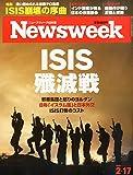 Newsweek (ニューズウィーク日本版) 2015年 2/17号 [ISIS 殲滅戦]