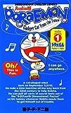 SHOGAKUKAN ENGLISH COMICS オーディオ版 Draemon 1 (小学館イングリッシュ・コミックス)