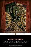 A Dead Man's Memoir: A Theatrical Novel (Penguin Classics)