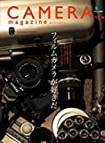 CAMERA magazine(カメラマガジン) no.16[雑誌]
