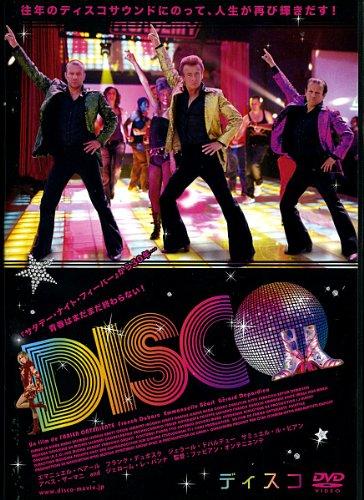 DISCOディスコ   [DVD]