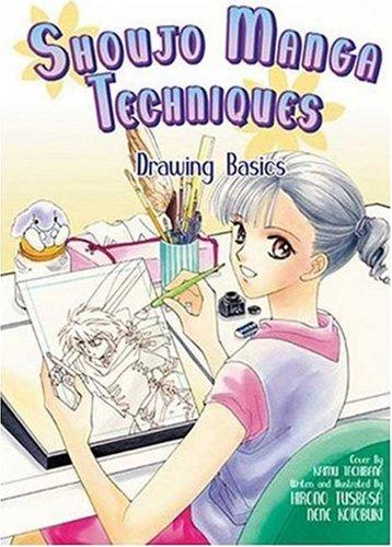 Shoujo Manga Techniques: Drawing Basics (Drawing Shoujo Manga compare prices)