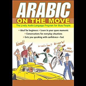 Arabic on the Move | [Jane Wightwick]