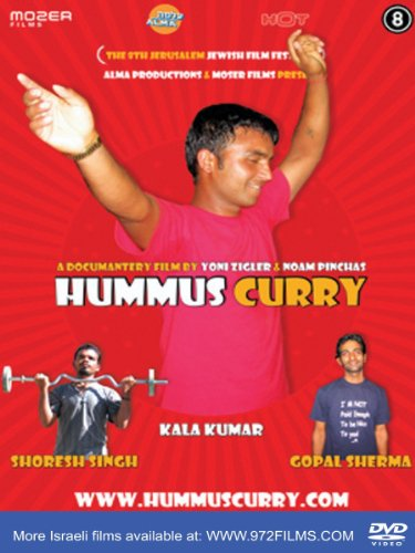 Humus Curry (2006) SL YT [Indian Documentary] - Noam Pinchas, Yoni Zigler
