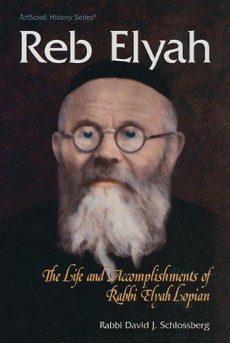 Reb Elyah