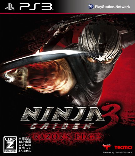 NINJA GAIDEN 3: Razor's Edge 【CEROレーティ...