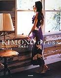KIMONO dress—きものからドレス