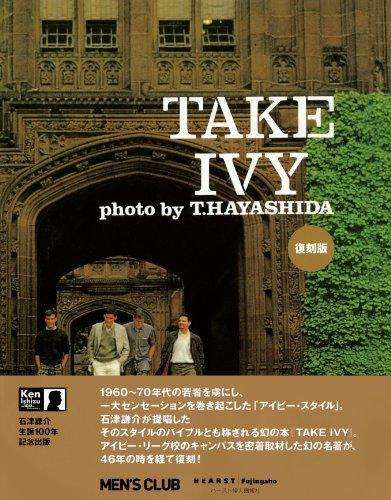 TAKE IVY 2011年号 大きい表紙画像