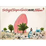 The Biggest Tongue in Tunisia and Other Drawings ~ B. Kliban