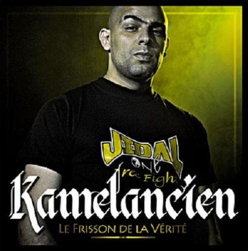 Kamelancien - Le Frisson De La Verite - Zortam Music