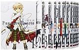 PandoraHearts コミック 1-22巻セット (Gファンタジーコミックス)