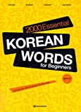 2000 Essential Korean Words for Beginners: Korean-English-Chinese-Japanese - Classified
