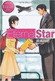 Eternal Star