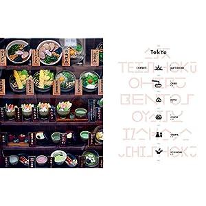 Tokyo Cult Recipes Livre en Ligne - Telecharger Ebook