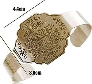 Amazon.com : Islamic Ayatul Kursi Stainless Steel Charm Bracelet