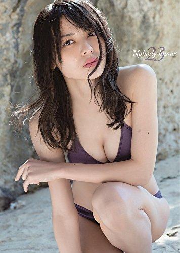 【Amazon.co.jp限定】 矢島舞美 写真集 『 Nobody knows 23 』 Amazon限定カバーVer.