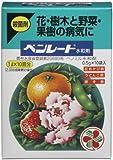 住友化学園芸 ベンレート水和剤 0.5g×10