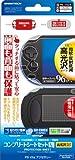 PS Vita (PCH-1000) 用 本体保護シートセット 『コンプリートシートセットV (高光沢 (グレア) タイプ) 』