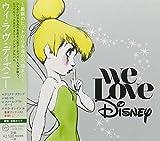 ウィ・ラヴ・ディズニー (デジタルミュージックキャンペーン対象商品: 400円クーポン)