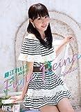 藤江れいな(AKB48)2011年 カレンダー AKB48 2011年カレンダー アイドル 藤江れいな