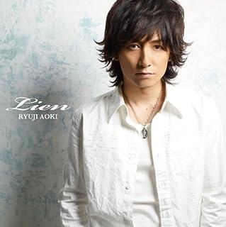 Lien[CD+DVD]