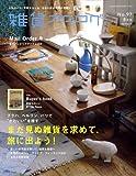 zakka catalog (雑貨カタログ) 2008年 08月号 [雑誌]