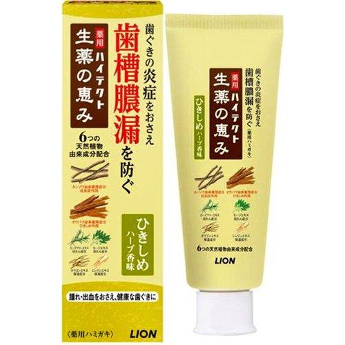 ハイテクト生薬の恵 ひきしめハーブ香味 90g