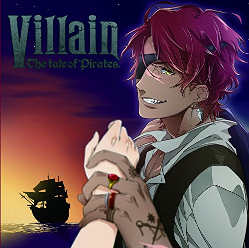 Villain -the tale of pirates-