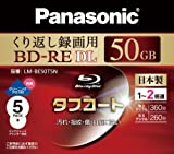 PANASONIC Blu-ray Disc 5 Pack - BD-RE DL 50GB 2x Speed Rewritable Ink-jet Printable (2012)