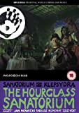 The Hourglass Sanatorium (Restored Edition) - (Mr Bongo Films) (1973) [DVD]
