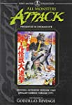 All Monsters Attack (aka Godzilla's R...