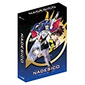 Martian Successor Nadesico Complete Collection [DVD] [Import]