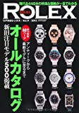 REAL ROLEX Vol.9(CARTOP MOOK)