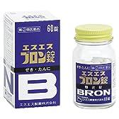 【指定第2類医薬品】エスエスブロン錠 60錠