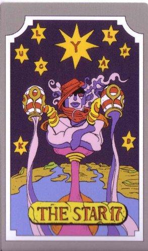 ジョジョの奇妙な冒険ABC タロットカード THE STAR 17(スター) (タロットカードエディションより)