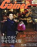 Gainer(ゲイナー) 2015 年 02 月号 [雑誌]