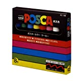 Uniball Posca Lacquer Marker-Pen Set (PC-5M) 8 Piece Box Colour-Assorted