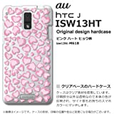 au ISW13HTケース・カバー HTC J au ヒョウ柄 ピンク isw13ht-618