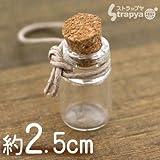 Amazon.co.jp約2.5cmビーズ入れにぴったり 透明ガラス小瓶