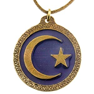 Crescent Moon and Star Blue Enamel Pendant Necklace on Adjustable Natural Fiber Cord