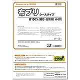 【Amazon.co.jp限定】 エーワン 布プリ シール 30501タイプ 6枚