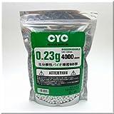 CYC バイオBB弾 0.23g 4000発